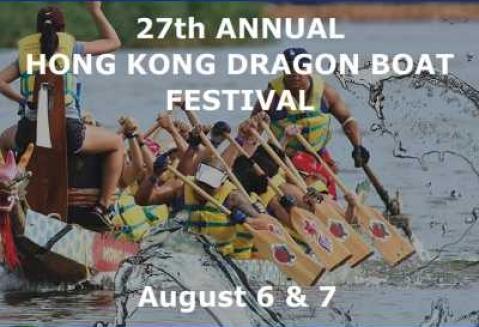 HK-DragonBoat_300