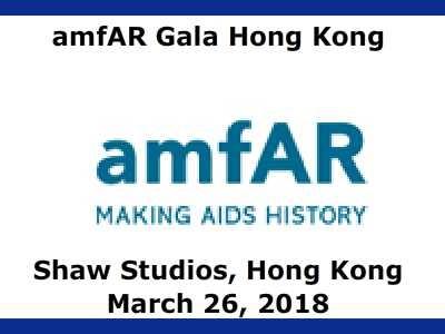 amfar_300-new