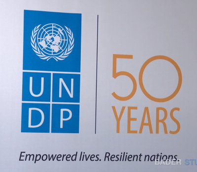 Stars gather in New York to celebrate 50 years of critical work by United Nations Development Programme